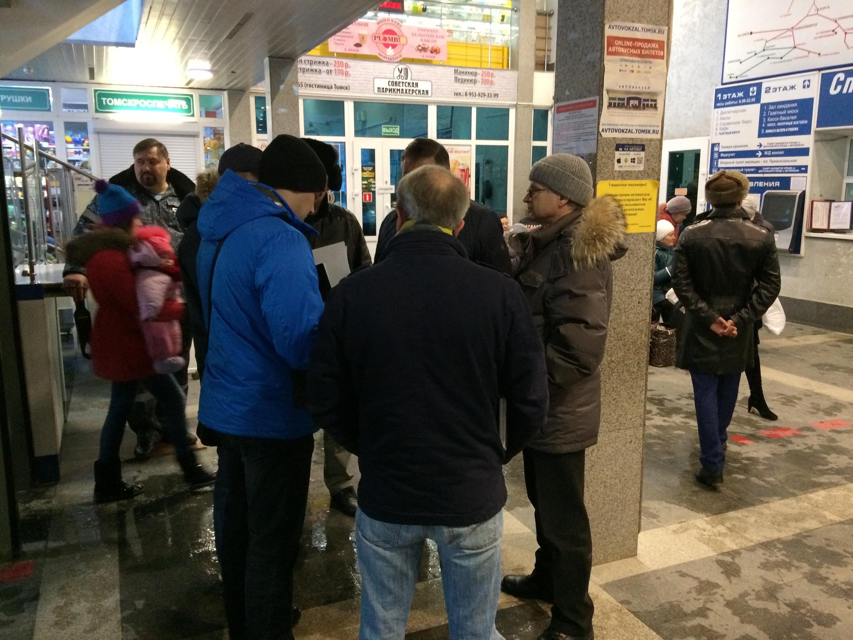 ОГАУ КЦСОН ТО  На эти цели из областного бюджета выделено более 1 4 млн рублей