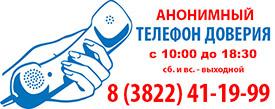 TelDov2half